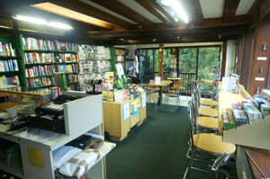 Mustard Seed Book Shop